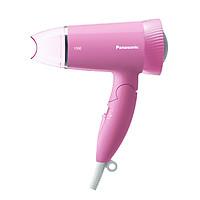 Máy sấy tóc siêu êm cao cấp Panasonic EH-ND57PH645 độ ồn 55dB - Hàng chính hãng