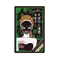Mặt Nạ Sexylook Premium Black Mask