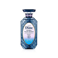 Dầu gội Moist Diane  Extra Night Repair Shampoo 450ml