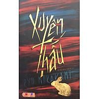 Sách - Xuyên thấu (Bách Việt)