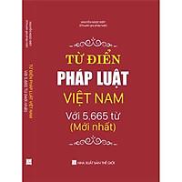 Từ điển pháp luật Việt Nam