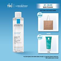 Nước làm sạch sâu và tẩy trang dành cho da nhạy cảm La Roche-Posay Micellar Water Ultra Sensitive Skin 200ml