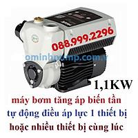 máy bơm tăng áp biến tần shirai IJLm-1100AP