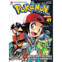 Pokémon Đặc Biệt Tập 49 (Tái Bản 2020)