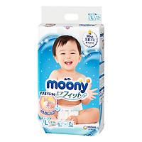Tã dán moony xanh không cộng miếng nội địa Nhật Bản L dán 54 miếng ( cho bé từ 9-14kg)