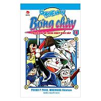 Doraemon Bóng Chày - Truyền Kì Về Bóng Chày Siêu Cấp - Tập 18 (Tái Bản 2019)