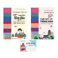 Bộ Sách Luyện Nghe Tiếng Hàn - Trình Độ Mới Bắt Đầu Và Trung Cấp (Tặng Kèm EBooks)