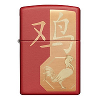 Bật Lửa Zippo 29259 - Year Of The Rooster