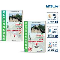 Combo 2 cuốn Giáo Trình Hán Ngữ (Sách học Tiếng Trung dành cho người Việt): Giáo Trình Hán Ngữ Tập 1 + Giáo Trình Hán Ngữ Tập 2 (Học bằng App McBooks) - Tặng kèm bookmark GreenLife