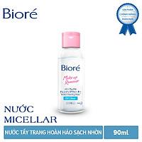 Nước Tẩy Trang Hoàn Hảo Sạch Nhờn Biore Makeup Remover Perfect Cleansing Water Oil Clear (90ml)