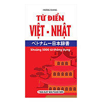 Từ Điển Việt Nhật Khoảng 5.000 Từ Thông Dụng