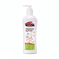 Lotion giữ ẩm cho da, giúp săn chắc da và mịn màng Palmer's Cococa Butter 315ml