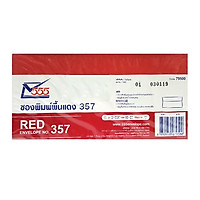 Bao Thư Có Keo No.357 (8.9x17.8cm) - Màu Đỏ