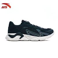 Giày chạy nam Anta  812035576-1
