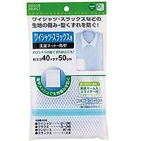 Túi Giặt Áo Sơ Mi Chuyên Dụng Nội Địa Nhật Bản