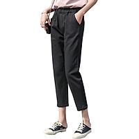 Quần baggy nữ cạp chun Haint Boutique QT04