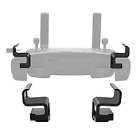 Remote Control Mount Phone Case Holder Bracket For DJI Mavic 2/Mini/Pro/Air Spark
