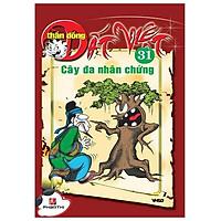 Thần Đồng Đất Việt Tập 31 - Cây Đa Nhân Chứng