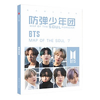Photobook BTS Map Of The Soul 7