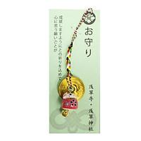 Móc khóa mèo may mắn 5 yên Nhật-mèo đỏ