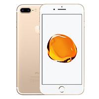 Điện Thoại iPhone 7 Plus - Hàng Chính Hãng VN/A