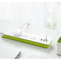 Ổ điện thông minh loại dài gồm 3 ổ đơn 3 USB - BROMP2