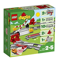 Bộ đồ chơi lắp ráp LEGO DUPLO Đường ray xe lửa Train Tracks 10882 từ 2 đến 10 tuổi