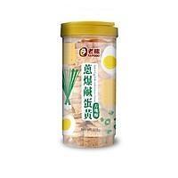 Hộp bánh quy hành trứng muối giòn T.K Food 370g