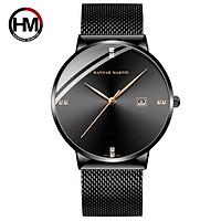 Đồng hồ nam thời trang HANNAH MARTIN - Model HM-901v- thép không gỉ Milan - bảo hàn