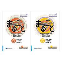 Combo Marugoto A2 - Hoạt Động Giao Tiếp Và Hiểu Biết Ngôn Ngữ Văn Hóa Nhật