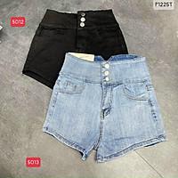 Quần short jean nữ, quần bò nữ ngắn màu xanh lưng cao cá tính cao cấp 2021 murad_fashion jn5013