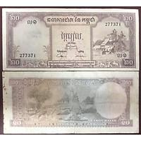 Tiền xưa Campuchia 20 riels 1956 sưu tầm
