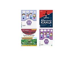 Bộ Sách Học Tiềng Nhật Cho Người Mới Bắt Đấu  JOFUL  Ngữ Pháp , JOYFUL Từ Vựng , Tự Học 6000 Từ KANJI Căn Bản BỘ 4 Cuốn dh