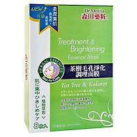 Hộp Dr.Morita Đài Loan - Mặt nạ dưỡng ẩm, dưỡng trắng da các loại