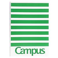 Vở Campus Répété Kẻ Ngang 200 Trang B5S NB-BSREP200 - Màu Xanh Lá