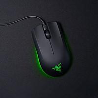 Chuột chơi game tiện dụng cả hai tay Razer Abyssus Essential