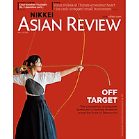 Nikkei Asian Review: Off Target - 09.20