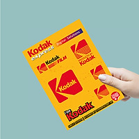 I love Kodak - Single Sticker hình dán lẻ