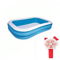 Bể phao bơi cao cấp cho gia đình 2.9m không hộp (290x170x60 cm) Tặng kèm Quạt mini đển bàn siêu mát