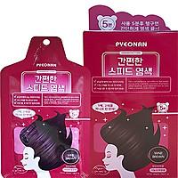 Hộp 5 Gói Thuốc Nhuộm Tóc Thảo Dược Dyeing Pyeonan Hàn Quốc - Nâu Rượu