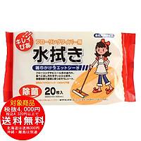 Giấy Ướt Lau Bếp Từ, Lò Vi Sóng Chuyên Dụng Nhật Bản (20 Tờ)