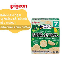 Bánh ăn dặm cho bé vị ngô và rau bó xôi Pigeon 12g (2 túi/hộp)