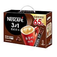 Nescafe 3in1 nguyên vị đậm đà thuần khiết (65x15g)