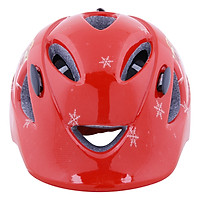 Nón Bảo Hiểm Hình Đỏ Công Chúa Baby BASECAMP SK-006