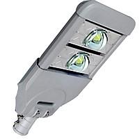 Đèn đường led HLS10 chip COB siêu sáng