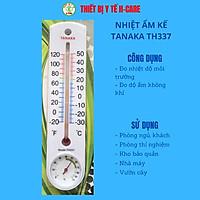 Nhiệt ẩm kế Tanaka Th337 - Đo nhiệt độ, độ ẩm trong nhà và ngoài trời