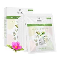 Hộp mặt nạ dưỡng da Truesky tích hợp tế bào gốc giúp dưỡng ẩm da, dưỡng trắng và ngăn ngừa lão hoá (10miếng)