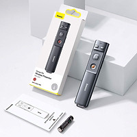 Bút Laser trình chiếu Baseus Orange Dot Wireless Presenter - Hàng chính hãng