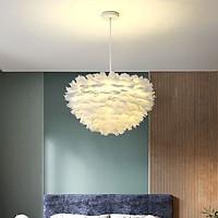 Đèn chùm KIPLO lông vũ kiểu dáng độc đáo, hiện đại loại 60cm với 3 chế độ ánh sáng - kèm bóng LED chuyên dụng.