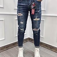 Quần jean dài nam , Quần đùi sọt thời trang cao cấp nam MuradFashion mẫu MS9063